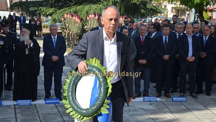 Ο βουλευτής Ημαθίας Χρήστος Αντωνίου για την 28η Οκτωβρίου