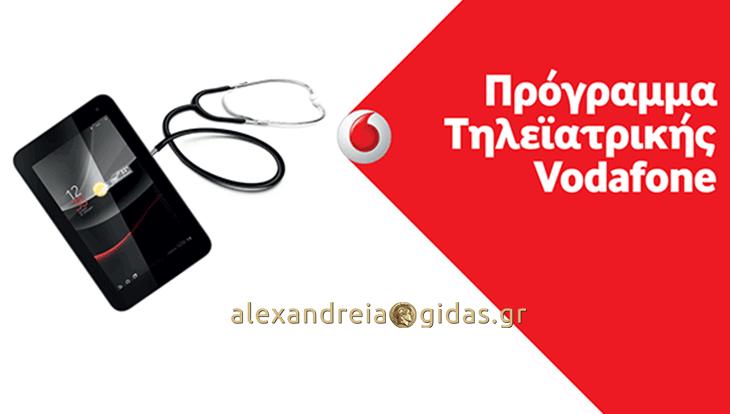 Δωρεάν εξετάσεις με το πρόγραμμα της τηλεϊατρικής της Vodafone στον δήμο Αλεξάνδρειας