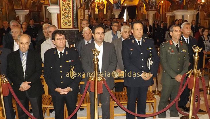 Γιορτάστηκε η «Ημέρας της Αστυνομίας» και στην Ημαθία (φώτο)