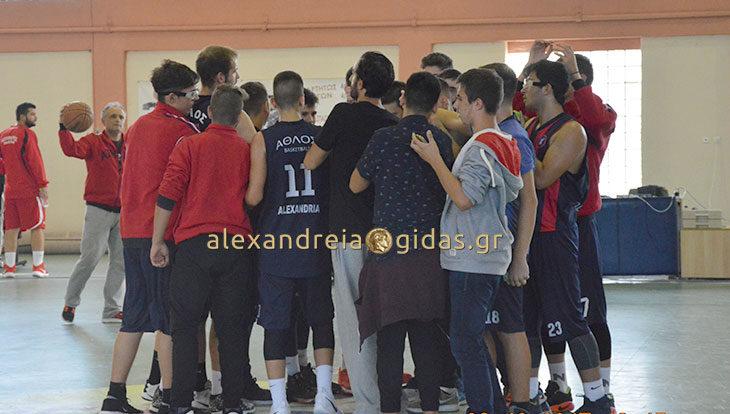 Με θεαματική νίκη ξεκίνησε το πρωτάθλημα η αντρική ομάδα του ΑΘΛΟΥ Αλεξάνδρειας! (φώτο)