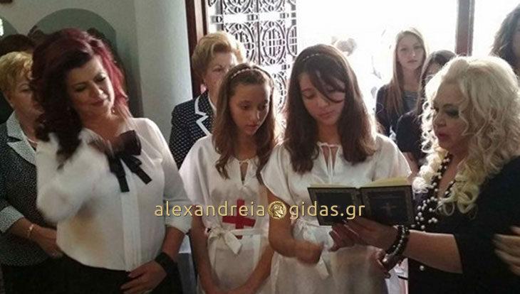 Η Βάπτιση της Βασιλικής και της Δανάης στην Παναγία Αλεξάνδρειας! (φώτο)