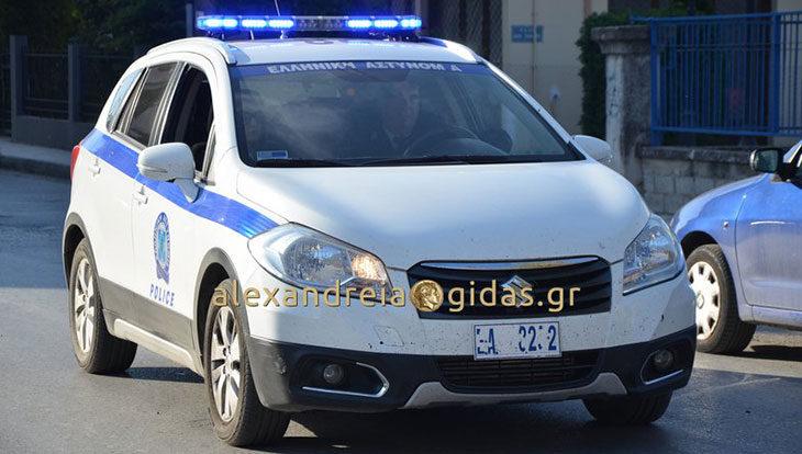 Σύλληψη 48χρονου στην Αλεξάνδρεια για ναρκωτικά (φώτο)