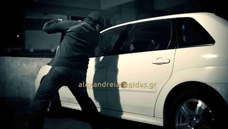 31χρονος έσπαγε αυτοκίνητα στη Βέροια και τον συνέλαβαν