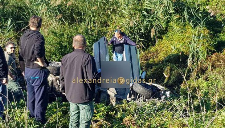 Σοβαρό τροχαίο στον δρόμο Γιαννιτσών – Αλεξάνδρειας: Νεκρός ένας άντρας (φώτο)