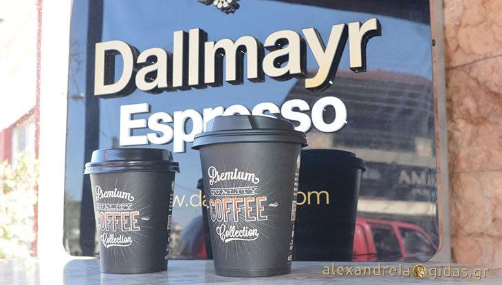 Διπλός espresso ή americano με νερό MONO 1 ευρώ στην Αλεξάνδρεια; Ναι είναι αλήθεια! (φώτο)
