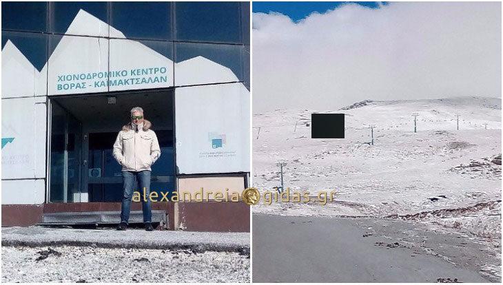 Το έστρωσε στο Καϊμακτσαλάν: Εκεί ο προπονητής σκι του ΓΑΣ Αλεξάνδρειας! (φώτο)