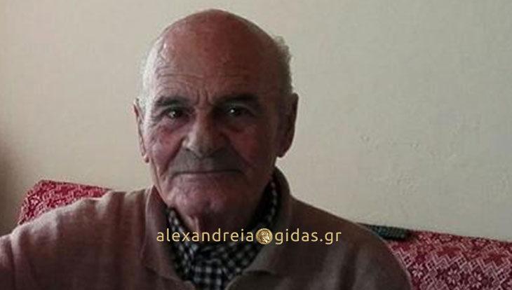 Καλό τέλος για τον ηλικιωμένο που χάθηκε – βρέθηκε σώος!