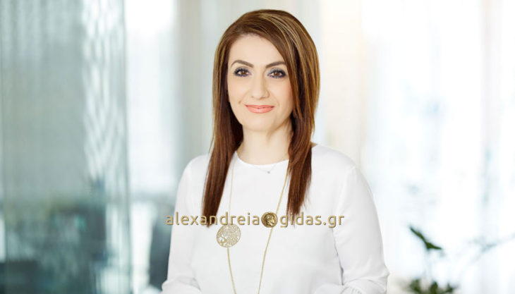 Μεγάλη τιμή για την Αλεξάνδρεια η διάκριση της γιατρού Μαρίνας Δημητράκη!