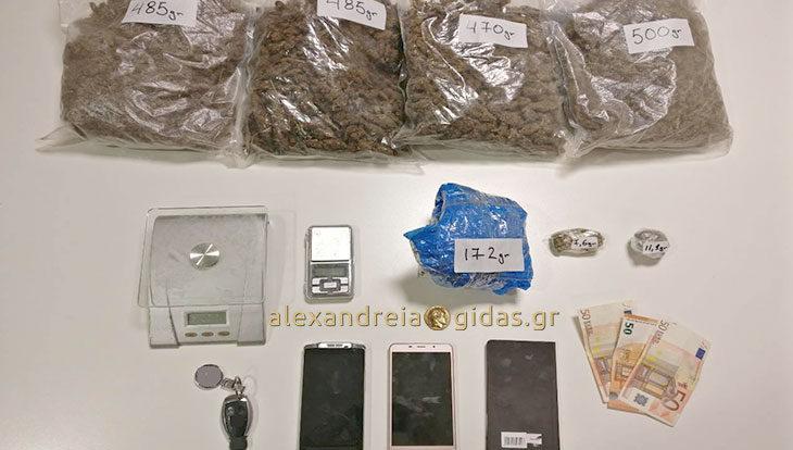 Έμπορο ναρκωτικών συνέλαβαν στην Ημαθία οι αστυνομικοί – πως βρήκαν τα ναρκωτικά στο σπίτι του (βίντεο)