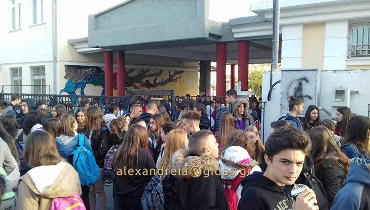 Συνεχίζεται για 2η μέρα η κατάληψη στα 1ο Γυμνάσιο – 1ο ΓΕΛ Αλεξάνδρειας (φώτο-βίντεο)