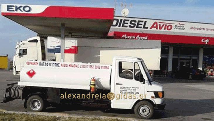 EKO ΚΑΤΑΦΥΓΙΩΤΗΣ στο Κλειδί: Μοναδικές τιμές στο πετρέλαιο κίνησης – τιμή έκπληξη και στο πλύσιμο φορτηγών!