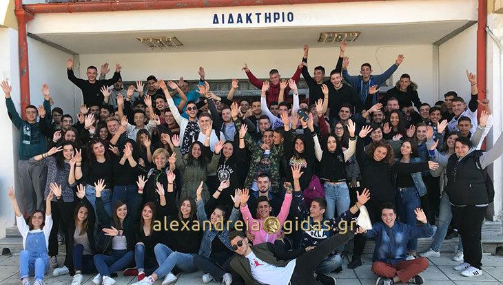 Μετά από 10 ολόκληρα χρόνια το ΕΠΑΛ Αλεξάνδρειας κάνει χορό!