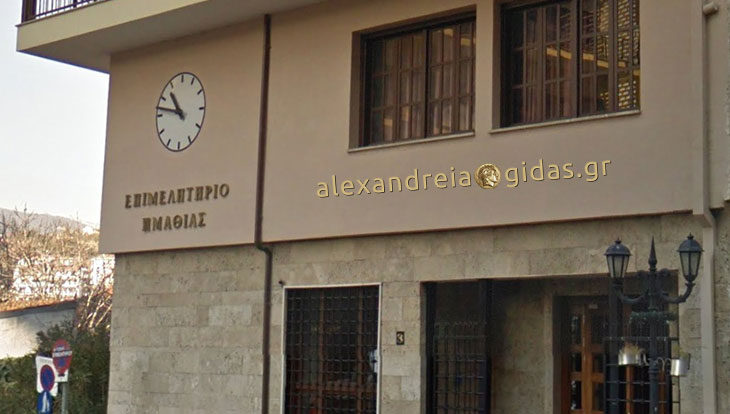 Στις 3 Δεκεμβρίου οι εκλογές στο Επιμελητήριο Ημαθίας – πόσες έδρες εκλέγονται ανά τμήμα