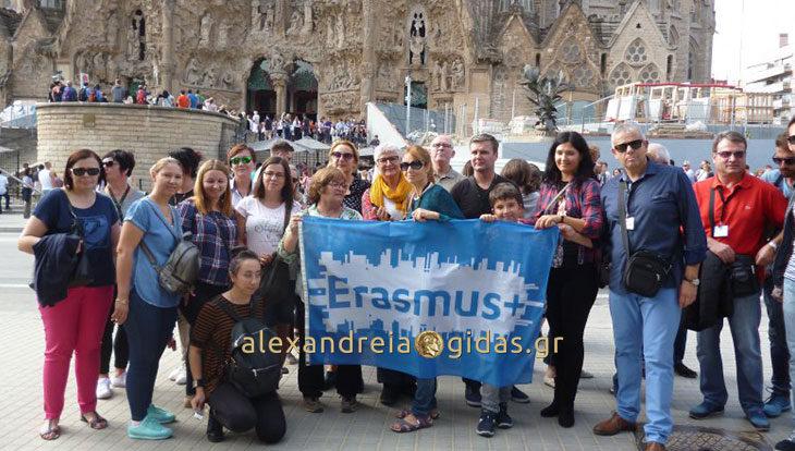 Το Δημοτικό Σχολείο Κολινδρού στο Erasmus + (φώτο)