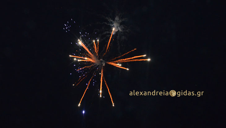 Πριν λίγο: Πυροτεχνήματα στην Αλεξάνδρεια – τι συμβαίνει; (φώτο)
