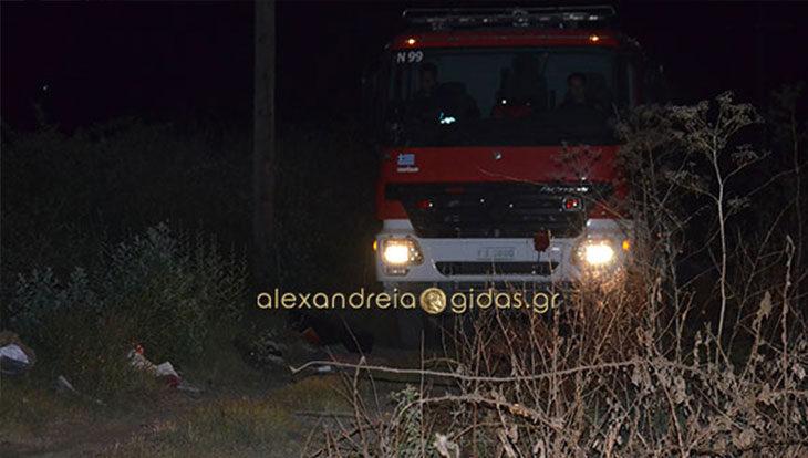 Σειρήνες της πυροσβεστικής πριν λίγο στην Αλεξάνδρεια – δείτε τι έγινε!