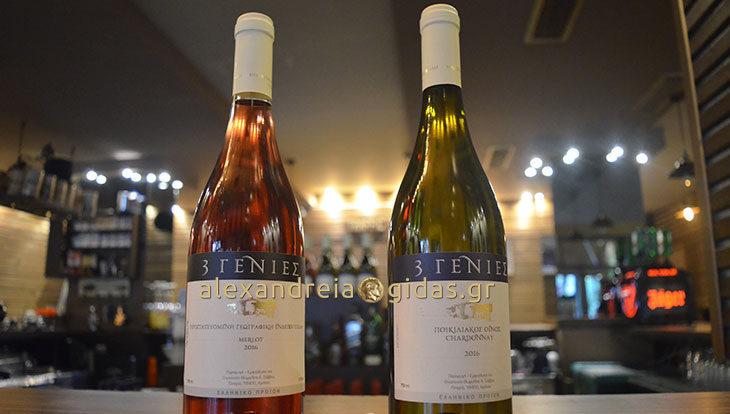 Ανοιξε ο καιρός: Απολαύστε τα κρασιά 3 ΓΕΝΙΕΣ στο TRAFFIC στον πεζόδρομο! (φώτο)