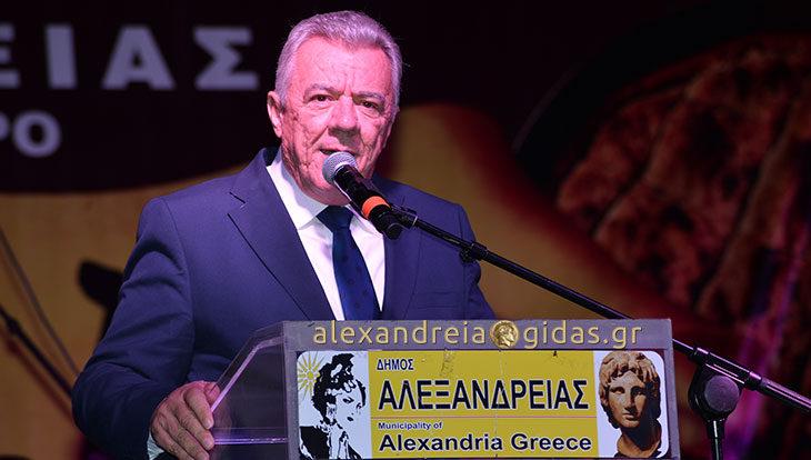 Μήνυμα του δημάρχου για την Απελευθέρωση της Αλεξάνδρειας