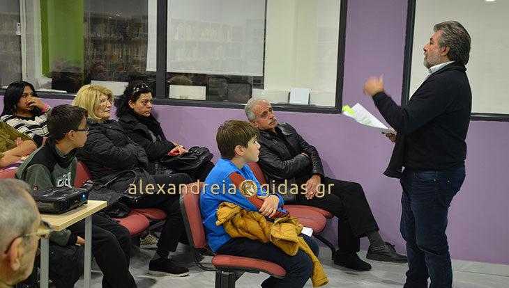 Για την 28η Οκτωβρίου μίλησε στη Βιβλιοθήκη Αλεξάνδρειας ο Γρηγόρης Γιοβανόπουλος (φώτο-βίντεο)