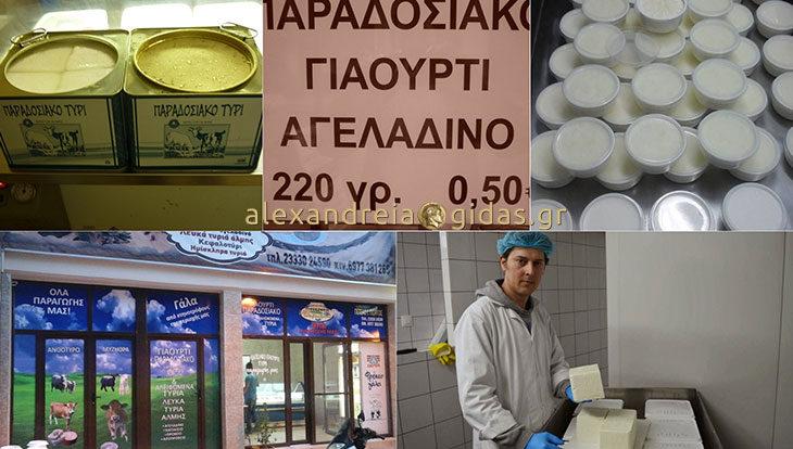 Η διατροφική αξία του γιαουρτιού – δοκιμάστε το στο ΑΛΕΞΑΝΔΡΙΝΟ της οικογένειας ΠΕΤΣΑ! (φώτο)