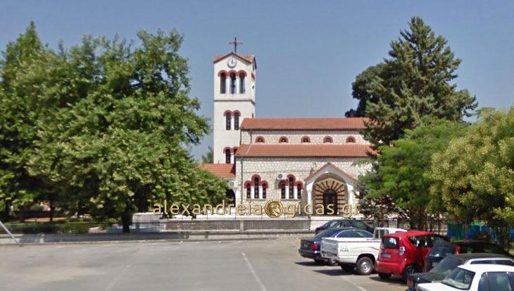 Πανηγυρικές εκδηλώσεις στον Ιερό Ναό Αγίου Δημητρίου στα Καβάσιλα