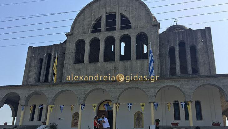 Ιερά Αγρυπνία στον Ιερό Ναό Κύριλλου και Μεθόδιου Αλεξάνδρειας