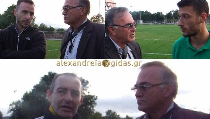 Πως σχολίασαν τον αγώνα Παλαιοχώρι – Αλεξάνδρεια 1-0 οι πρωταγωνιστές (βίντεο)