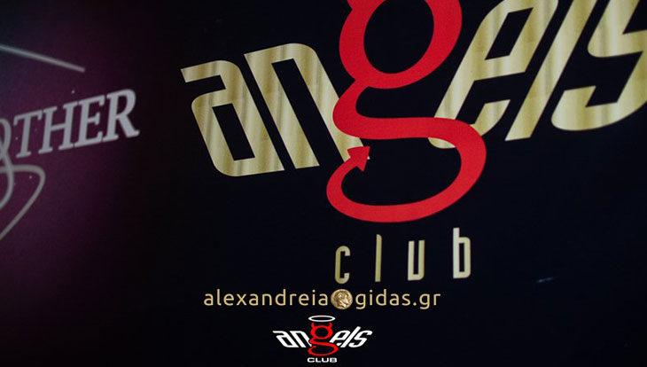 ANGELS Club στη Μελίκη: Η σταθερή αξία στη διασκέδαση – δείτε τι έγινε το Σάββατο! (φώτο)