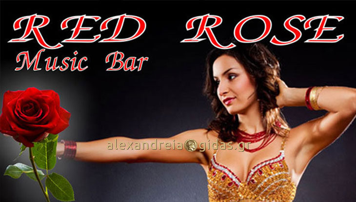 RnB – Oriental Party ανήμερα του Αγίου Δημητρίου στο RED ROSE στον πεζόδρομο Αλεξάνδρειας!