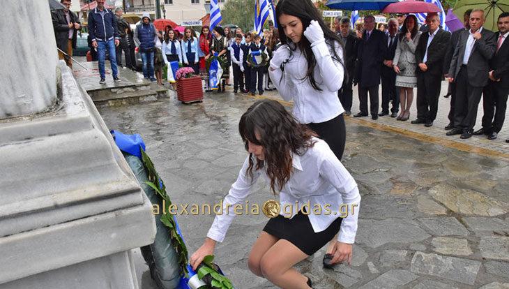 Ο εορτασμός του «ΟΧΙ» στο Αιγίνιο – δεν έγινε η παρέλαση λόγω βροχής (φώτο)