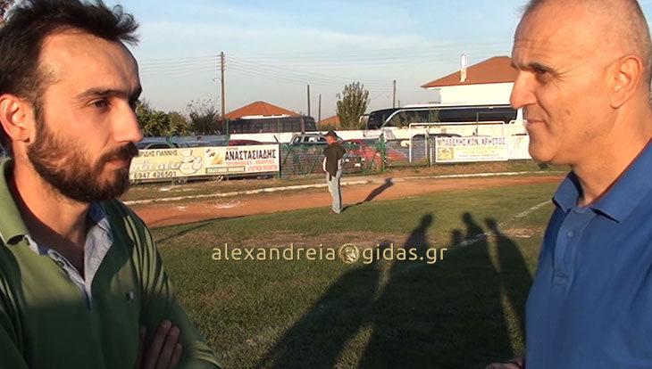 Πως σχολίασε τον αγώνα με τον Ηρακλή ο προπονητής των Τρικάλων Γιώργος Ντάμτσιος (βίντεο)