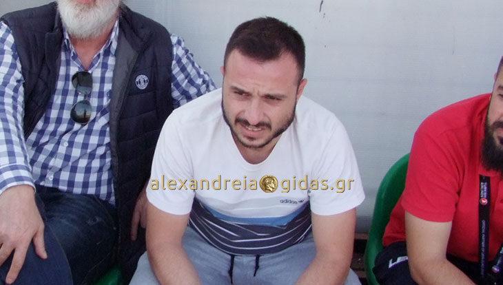 Αποχώρησε από την Αλεξάνδρεια ο Παπαδόπουλος: «Εξωαγωνιστικά προβλήματα στην ομάδα – ζήτησα επιθετικό και δεν πήρα»