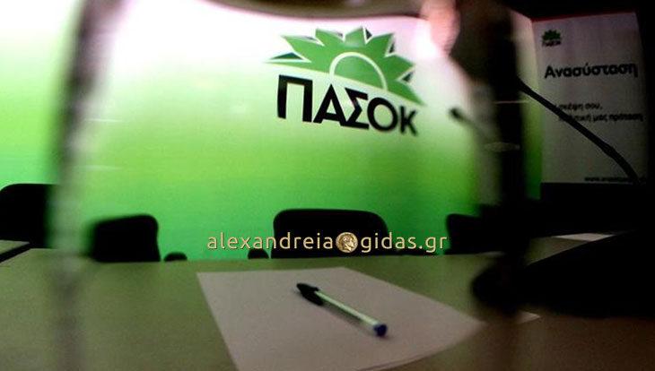 Συνέχεια στον «πόλεμο» ανακοινώσεων μεταξύ ΠΑΣΟΚ και ΣΥΡΙΖΑ Ημαθίας