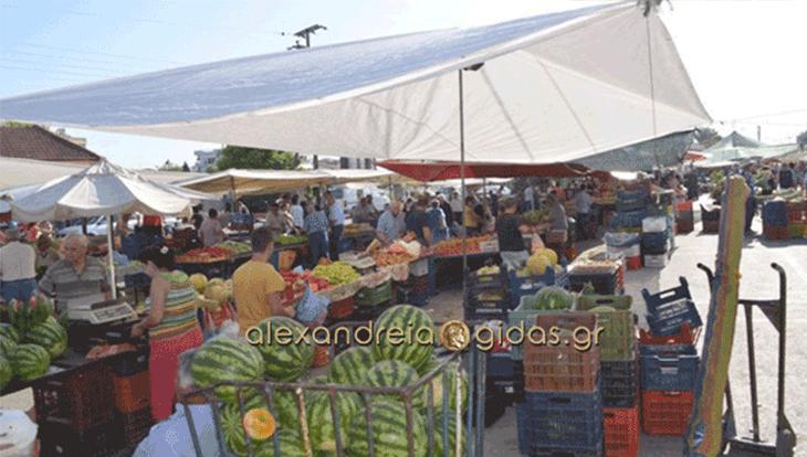Αλλάζει ημερομηνία το παζάρι Αλεξάνδρειας λόγω της παρέλασης
