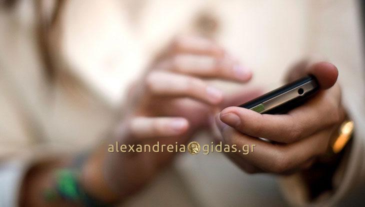 Νέα εξαπάτηση μέσω τηλεφώνου: Κάνουν αναπάντητες για να σας χρεώσουν – τι αναφέρει η αστυνομία