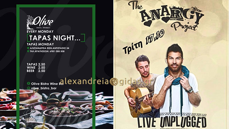 TAPAS Night σήμερα και live αύριο βράδυ στο OLIVE στον πεζόδρομο!