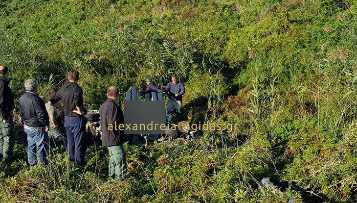 Η ανακοίνωση της αστυνομίας για το θανατηφόρο τροχαίο ανάμεσα στην Αλεξάνδρεια και τα Γιαννιτσά