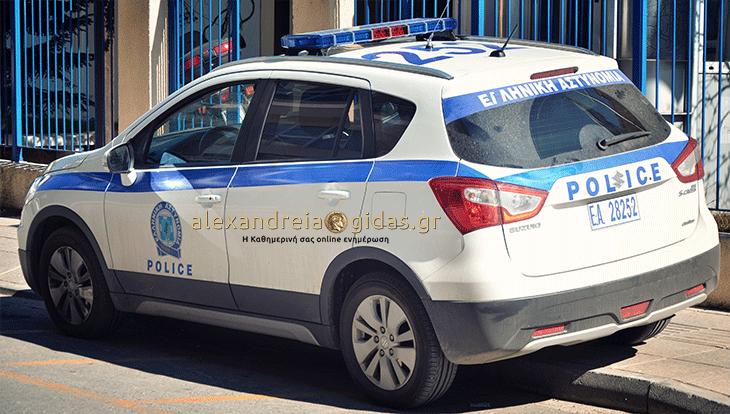 Συνέλαβαν 2 κλέφτες στην Ημαθία οι οποίοι συγκρούστηκαν με περιπολικό για να διαφύγουν (φώτο)