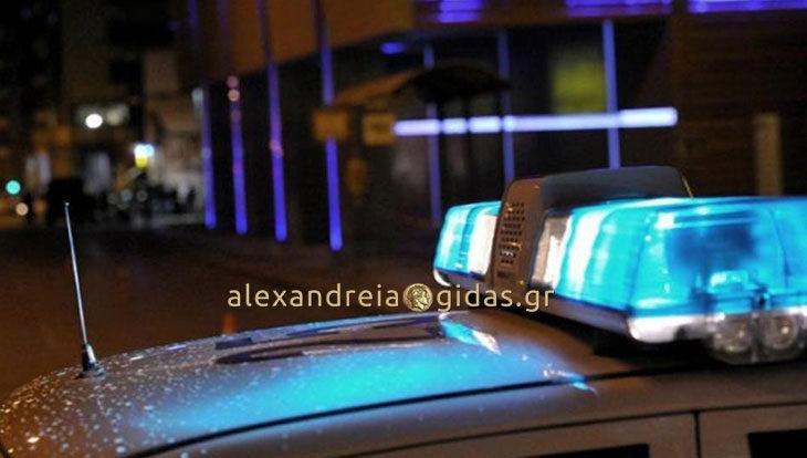 Η ανακοίνωση της αστυνομίας για την χτεσινή ληστεία σε πρακτορείο ΟΠΑΠ στην Αλεξάνδρεια