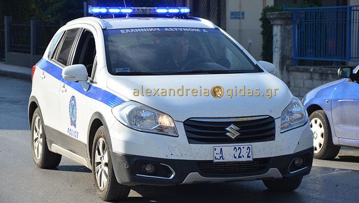 Δύο καταδικαστικές αποφάσεις είχε ο 36χρονος που συνέλαβαν χτες στην Ημαθία