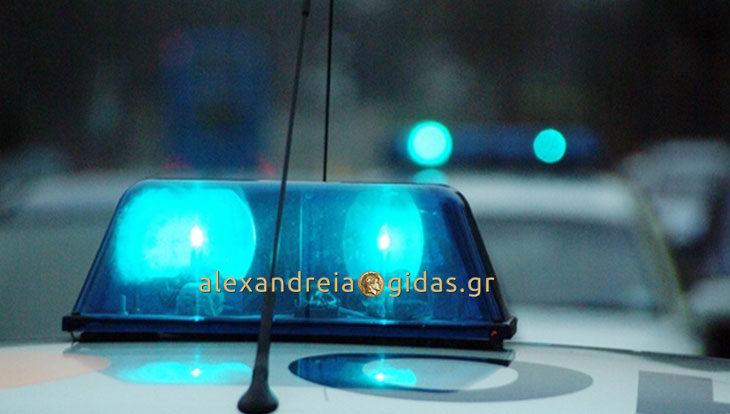 Ζούγκλα η Αλεξάνδρεια: Λήστεψαν πρακτορείο ΟΠΑΠ στην πόλη με απειλή μαχαιριού