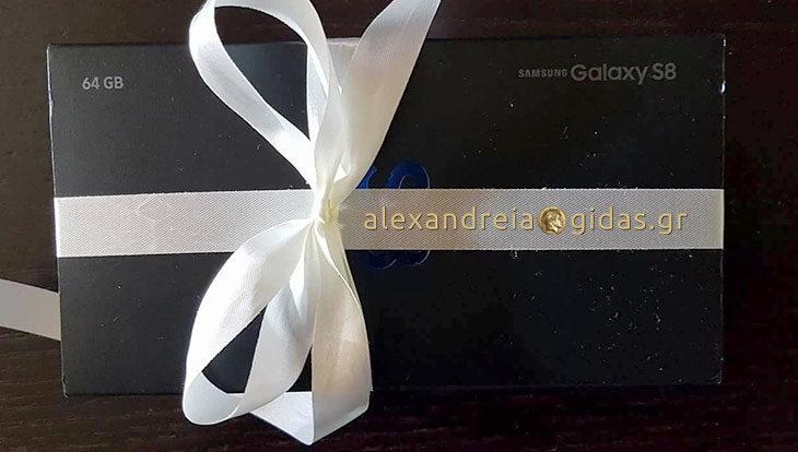 Αυτό το Samsung S8 δικό σας αύριο στο party του ANGELS στη Μελίκη!
