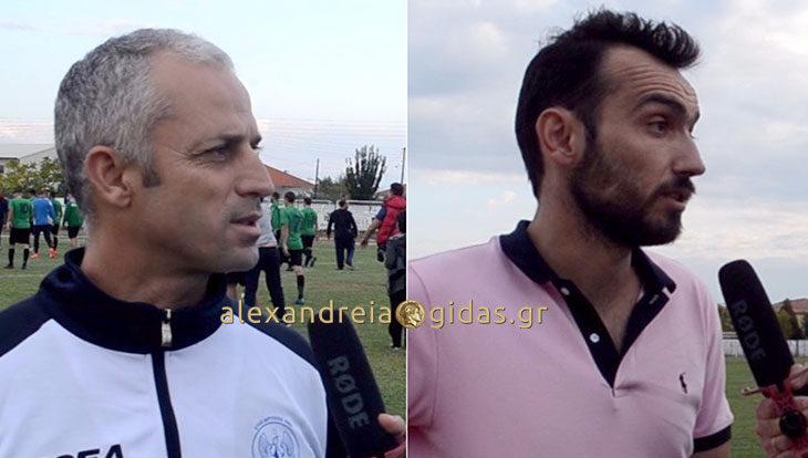 Πως σχολίασαν το ντέρμπι οι προπονητές των Τρικάλων και της Νάουσας (βίντεο)