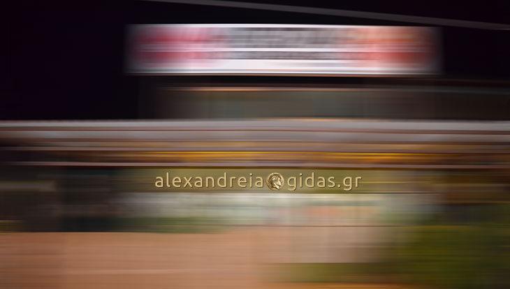 Να τι άλλαξε σε γνωστή ταβέρνα στον δήμο Αλεξάνδρειας! (φώτο)
