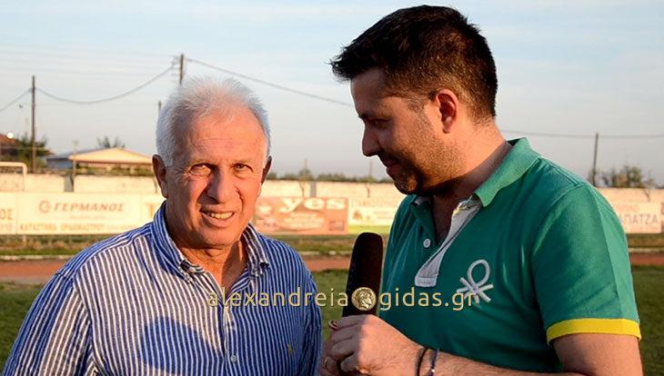 Τάκης Παπαδόπουλος: Τι είπε για το πανό, αν θα δώσει πριμ στους παίκτες και που αφιέρωσε τη νίκη (βίντεο)