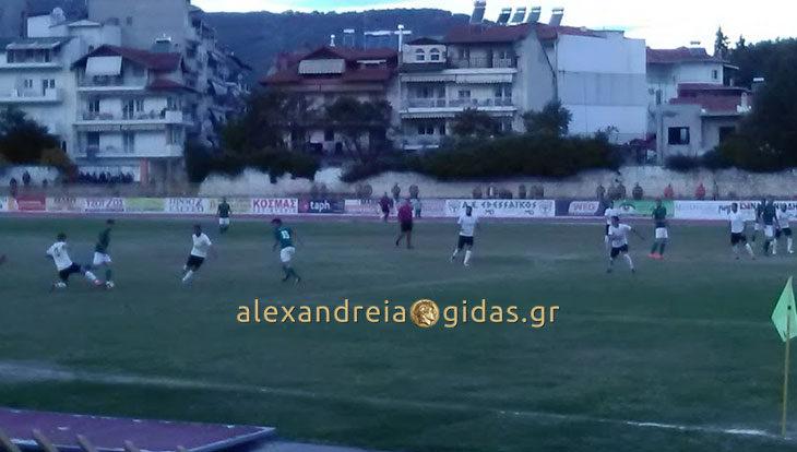 Εδεσσαϊκός – Τρίκαλα 0-3: Έριξαν τριάρα και είναι στην κορυφή! (βίντεο-δηλώσεις)