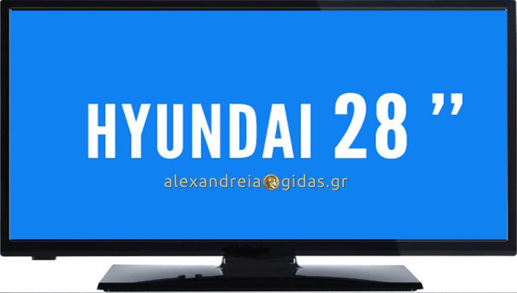 Πάλι πάει να μας τρελάνει ο ΤΣΙΑΠΑΝΙΤΗΣ! TV 28» σε απίστευτη τιμή μόνο για 26-27 Οκτωβρίου, προλαβαίνετε!