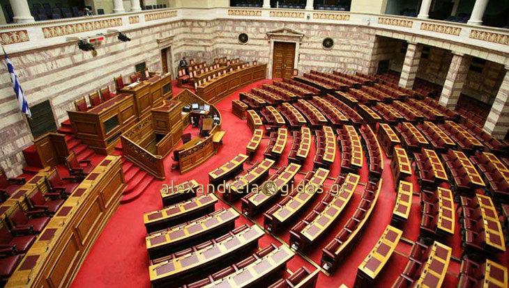 Με 148 ψήφους πέρασε από τη Βουλή η ρύθμιση για την αλλαγή φύλου στα 15