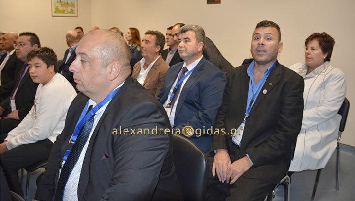 Ξεκίνησε στη Βέροια η 3η Συνδιάσκεψη Διεθνούς Ένωσης Αστυνομικών (φώτο)