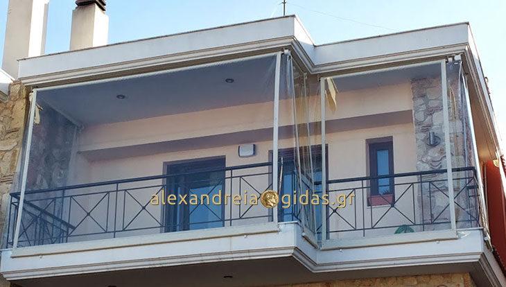 cfa9a479163e Κουφώματα ΔΕΛΙΟΠΟΥΛΟΣ στην Αλεξάνδρεια  Βρείτε τις ζελατίνες για σπίτι και  την επιχείρησή σας (φώτο)